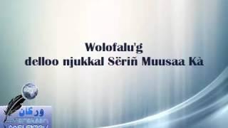 Wolofalu g delloo njukkal sëriñ muusaa ka ahmadou baas mooko def
