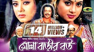 getlinkyoutube.com-Mollah Barir Bou   Full Movie   Moushumi   Shabnur   Reaz