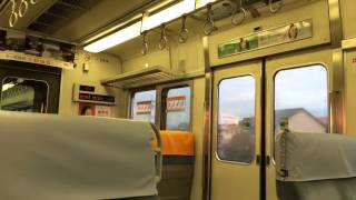 getlinkyoutube.com-JR東海311系のやる気のないドアチャイム