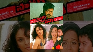 getlinkyoutube.com-Sagar Alias Jackie Telugu Full Length Movie [HD] | Mohanlal, Bhavana