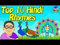 Hindi Rhymes Collection | Nani Teri Morni Ko Mor Le Gaye नानी तेरी मोरनी | Hindi Balgeet 2017
