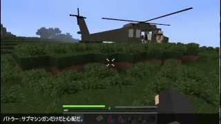 getlinkyoutube.com-【Minecraft】【軍事茶番】 MODERN CRAFT part.2【ゆっくり実況】