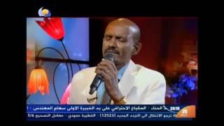 100 دقيقة مع عصام محمد نور - قناة النيل الأزرق