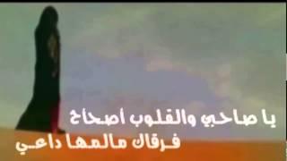 getlinkyoutube.com-شيلة حبك سدحني وأنا سداح : كلمات / سداح العتيبي : أداء / عبد الإلـه الغنامي