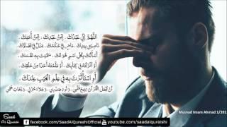 getlinkyoutube.com-Дуа от грусти и беспокойства | Молитва для успокоения души
