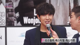 getlinkyoutube.com-20150902 Lee Joon - Seogwipo Scene Stealer Festival