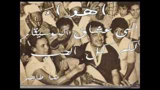 getlinkyoutube.com-فريد الاطرش  اغاني على العود