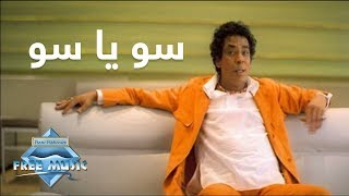 getlinkyoutube.com-Mohamed Mounir - So Ya So (Music Video) | (محمد منير- سو يا سو (فيديو كليب