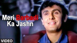getlinkyoutube.com-Meri Barbadi Ka Jashn Full Song (Sad Video Songs Hindi) | Ye Mere Ishq Ka Sila - Remix