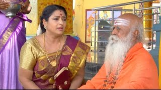 getlinkyoutube.com-Priyamanaval Episode 571, 02/12/16