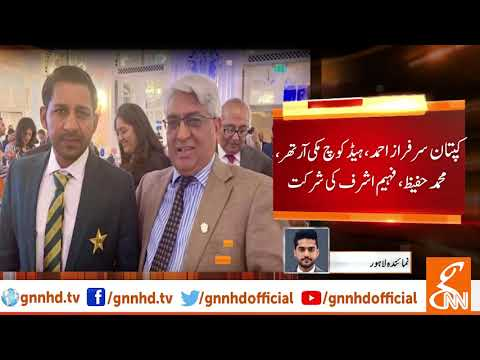 Pak Team attends ceremony in London