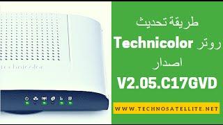 getlinkyoutube.com-طريقة تحديث راوتر Technicolor Thomson TD5130 DSL UPDATE