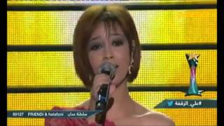 أوعدك  رنا سماحة  - نجمة ستار اكاديمى
