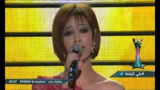 getlinkyoutube.com-أوعدك  رنا سماحة  - نجمة ستار اكاديمى