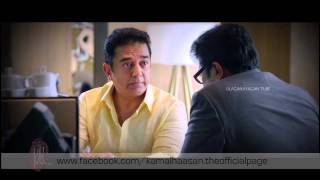 Kamal Haasan Uttama Villain Latest Trailer