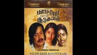 getlinkyoutube.com-Himashaila saikatha (ഹിമശൈല സൈകത)