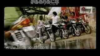 getlinkyoutube.com-Sakkarakatti tamil movie trailer