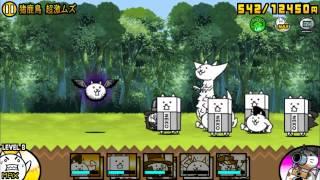 getlinkyoutube.com-Battle Cats, Crazed Bird Cat