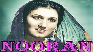Nooran 1957 | Hindi Movie | Sudhir,  Noor Jehan , Saeed Khan Rangeela| Punjabi movie