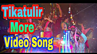 Tikatulir More Ekta Hall Royeche Song || Dhaka Attack || Item Song||