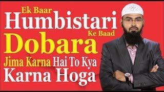 getlinkyoutube.com-Ek Baar Humbistari Ke Baad Agar Do Bara Jima Karna Hai To Kya Karna Hoga By Adv. Faiz Syed