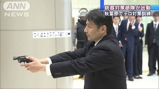getlinkyoutube.com-外国要人をテロリストが・・・!駅構内で訓練 警視庁(16/04/20)