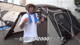 getlinkyoutube.com-コールマン秘密兵器登場