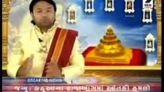 getlinkyoutube.com-Sandesh News : Bhakti Sandesh - Navratri Part 2