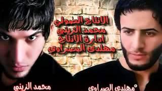 getlinkyoutube.com-ردح اعراس 2016  صفكات محمد الزينبي وصباح الفريداوي وكاضم لمرياني