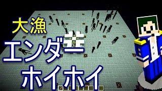 getlinkyoutube.com-【Minecraft】Gホイホイ的なエンダーマントラップタワー【へぼてっく】