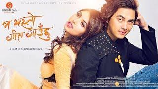 getlinkyoutube.com-Ma Yesto Geet Gauchhu - Paul Shah, Pooja Sharma | Prem Geet 2 ! ?