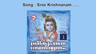 getlinkyoutube.com-Sree krishnanam - Sreekrishna Bhajanamrutham