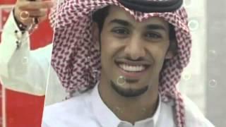 getlinkyoutube.com-مونتاجي للرباعي#المدهال2   فيصل ، مشعل، خالد، صالح
