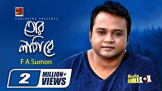 getlinkyoutube.com-Tor Lagi Re | F A Sumon | Full Album | Audio Jukebox