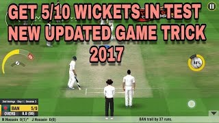 WCC2  Get 10 wickets in 6 over ll Bowling trick for new updated 2017 game .