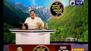 getlinkyoutube.com-Guru Parv with Pawan Sinha on India News | (21st January 2017)