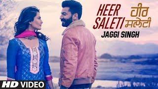 Heer Saleti: Jaggi Singh  (Official Song) | Prince Saggu | New Punjabi Songs 2017 | T-Series
