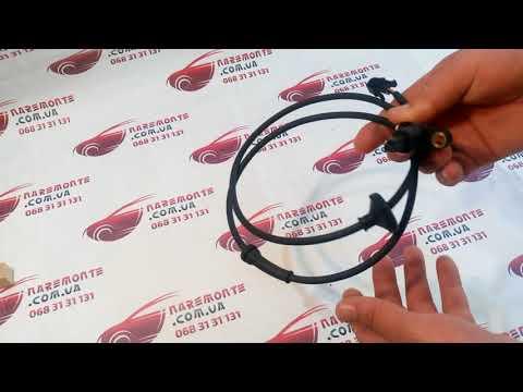 Датчик ABS задний Chery Amulet A11 A11 3550131 Чери Амулет А11 Лицензия