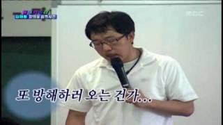 getlinkyoutube.com-[mix]돌아온 몰래카메라 [김제동편].avi