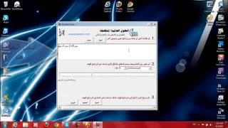 getlinkyoutube.com-برنامج GI Arabic Now للكتابه ببرامج المونتاج باللغه العربيه ProShow Gold