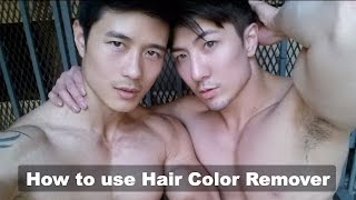 getlinkyoutube.com-How to use Hair Color Remover