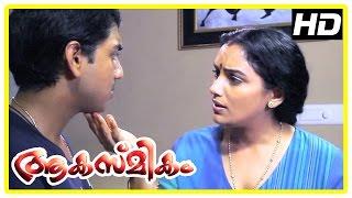 getlinkyoutube.com-Akashmikam Malayalam Movie | Malayalam Movie | Siddique's Son Hides Girls Slippers | 1080P HD