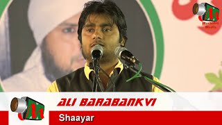 Ali Barabankvi, Bangalore Mushaira, 19/03/2016, Org. AL HAAJ BABAJI, Mushaira Media