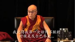 getlinkyoutube.com-尊者达赖喇嘛与中国学生对话--《对话与互相理解:当前时代的迫切需求》