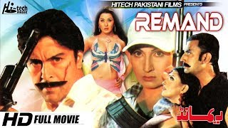 REMAND (FULL MOVIE) - SHAN, SAIMA & REEMA - OFFICIAL PAKISTANI MOVIE width=