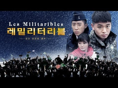 Les Miserables ROK Air Force Parody Les Militaribles / 공군 레미제라블 '레밀리터리블'