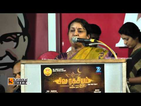 Siva Ragasiyam Mega Serial Launch Part 1