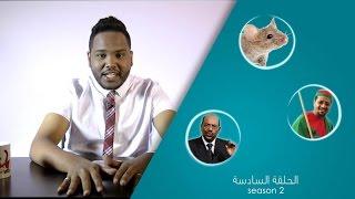 ياخوانا - إنتخابات السودان ( 2015) - 206