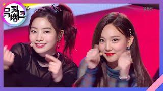 뮤직뱅크 Music Bank - LIKEY - 트와이스 (LIKEY - TWICE).20171103