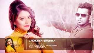 getlinkyoutube.com-Chokher Shurma - Anika Ibnat & Arfin Rumey